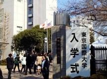 日本名校入学率的地区差距、舆论反应及启示
