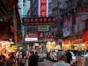 香港经济疫后会反弹吗?