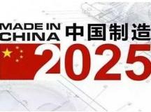 贵精不贵多,质量改善,中国品牌发展当务之急——作者胡逸山