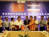 中国西南国际五洲物流港开启泰中合作新篇章