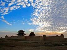 中华民族的形成与发展