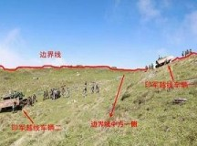 避免冲突,还是密谋反击?之印媒分析中印边境冲突后中国的可能对策