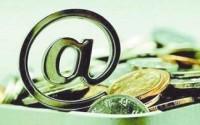 六问数字货币:咋来的?啥时推?想干嘛?哪能用?安全吗?会无限发行吗?