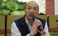 韩国瑜面临重重挑战