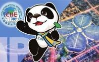 首届中国国际进口博览会上海盛大开幕!