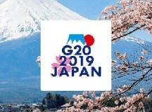G20大阪峰会重要看点来了