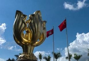 """《东方财经》1910期总编手记:香港地位不会""""贬值"""""""