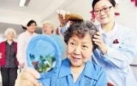 社区养老模式的盈利模型与经营画像