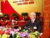 越南改革进入深水区?