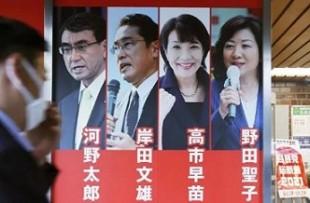 日本新首相之主要政见